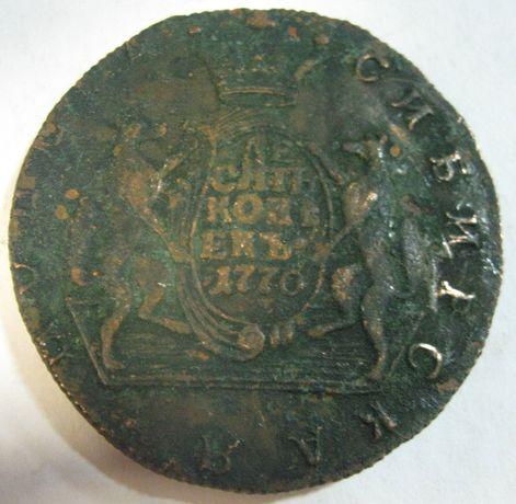 Сибирские 10 копеек 1770 год