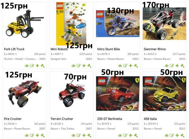 Наборы Лего Lego, минифигурки, пластины
