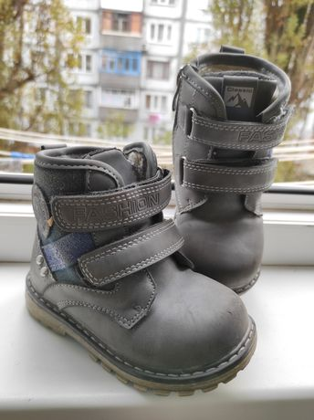 Зимние ботиночки на овчине 23 размер