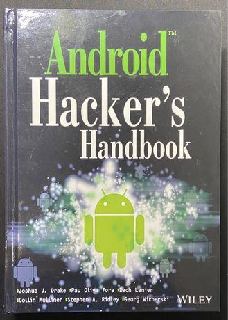 Android Hacker's Handbook