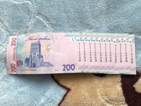 Нумизматика Купюри 200 грн ІДЕАЛЬНИЙ СТАН цікавий номер по порядку