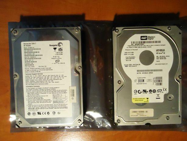 2 Discos IDE de 3,5'' (80 e 160GB) + 1 Drive DVD LG IDE
