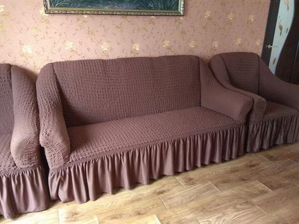 Продам чехли для меблів