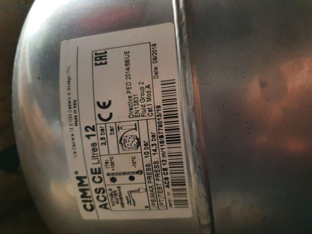 Sprzedam Naczynie do CWU Cimm ACS 12 L