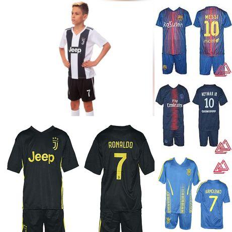 Футбольная форма(детская и подростковая)