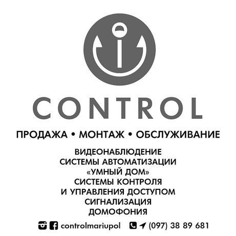 Видеонаблюдение,домофон,замки,установка,систем,контроль,авто,дом,ip