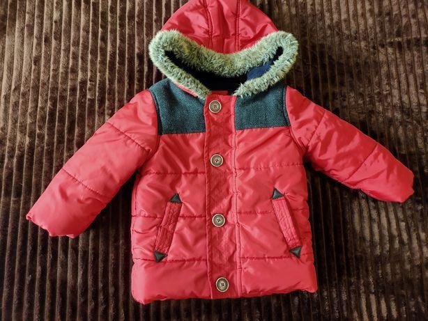Демисезонная куртка 18-24