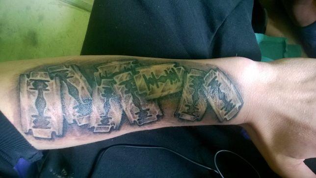 maszynki do tatuazu