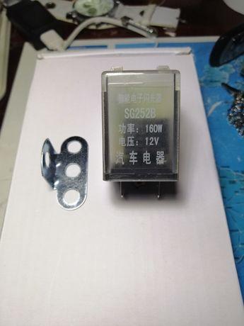 Rele SG252B 12V 160W