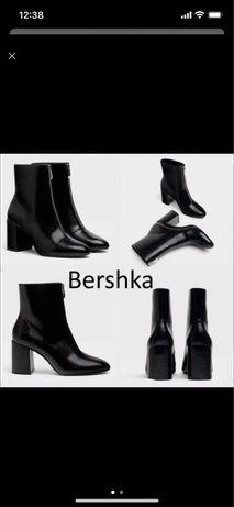 Ботильйоны Bershka