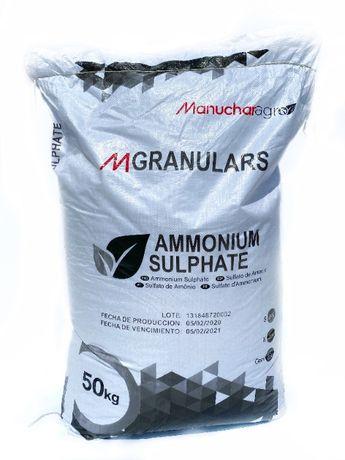 Удобрение сульфат аммония гранулированный ManucharAgro 50кг S-24% N-21