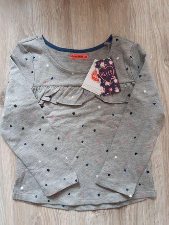 Bluza Cool Club, bluza z kapturem