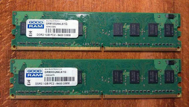 Продам ОЗУ Goodram DDR2 1GB PC2-6400