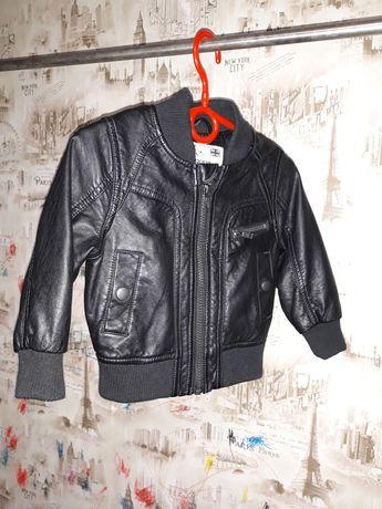Куртка для маленького стиляги!