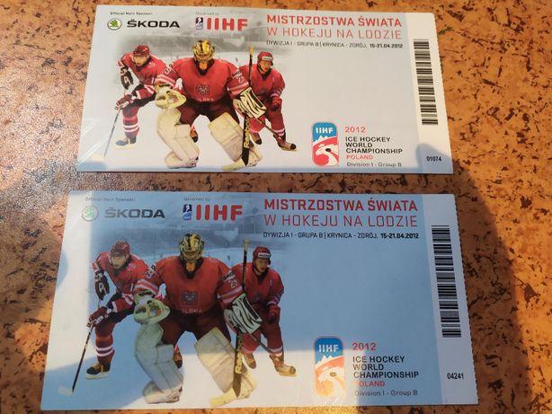 Bilet Mistrzostwa Świata w hokeju 1 dywizja, 2012 rok, Krynica