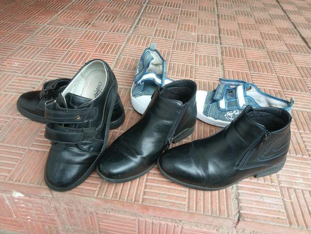 Кожане взуття для хлопчика