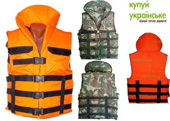 Качественный спасательный жилет с воротником - сидушка в подарок Светловодск - изображение 1