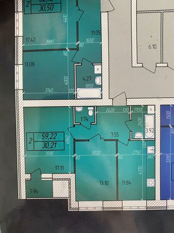 Продам 2-х кімнатну квартиру