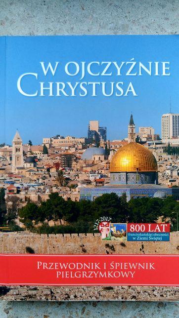 W ojczyźnie Chrystusa Ziemia Święta Izrael Przewodnik pielgrzymkowy