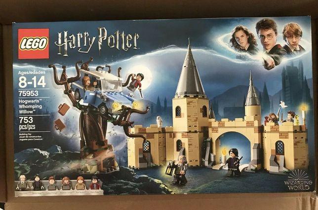 LEGO HARRY POTTER 75953 - Bijąca Wierzba z Hogwartu - NOWY od FIRMY !