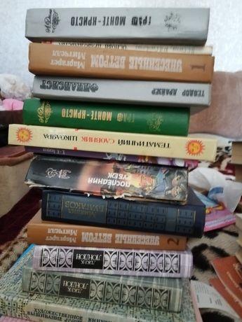 Книги разные классика