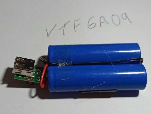bateria recarregável