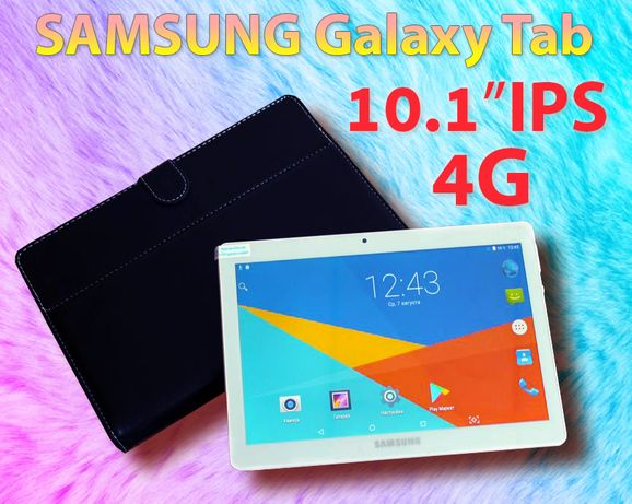 "Планшет Galaxy Tab 10.1"" 2-16, 2-32, 4-64. Wi-Fi, Bluetooth, Высылаю!"