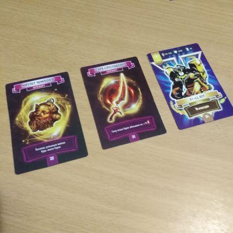 Титаны и артефакты карточки атб арена