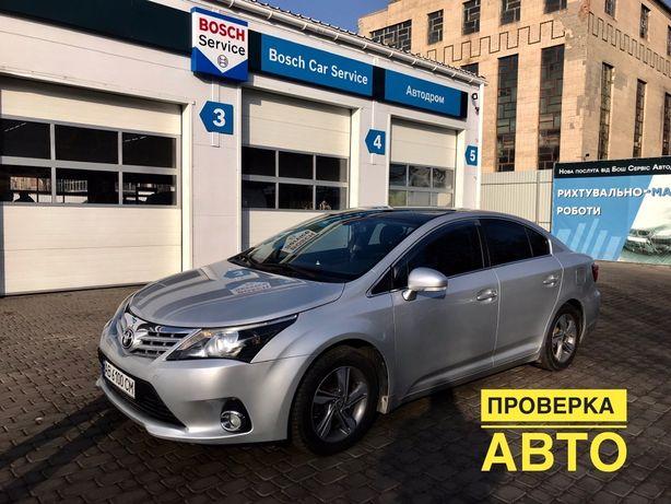 Проверка авто перед покупкой, ПОДБОР АВТО, Автоэксперт Винница