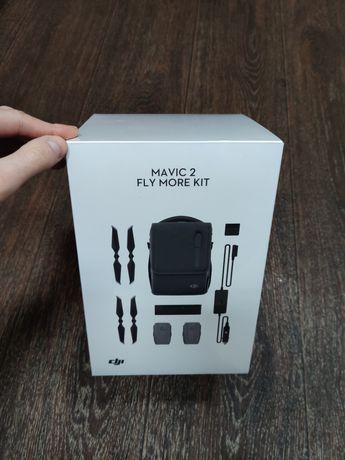 Набор Kit для DJI Mavic 2 Pro