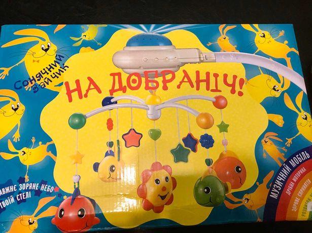 Продам дитячий мобіль
