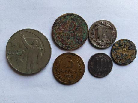 1 рубль 50 лет советской власти монета ссср