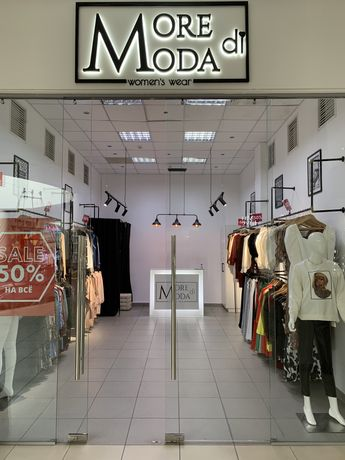 Готовый бизнес «магазин одежды»
