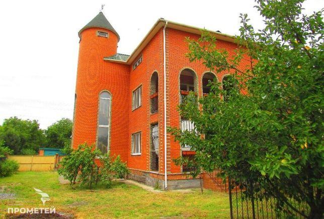 Продам триповерховий будинок в районі Кемпінгу