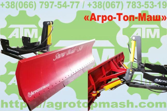 Отвал ХТЗ, Т-150 для уборки снега