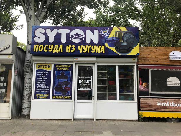Продается торговый павильон 15м2 Мелитополь. Микрорайон