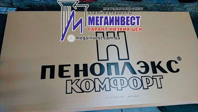 Пенопласт, пенополистирол, Базальт с доставкой по Донецку