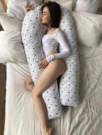 Подушка для Беременных Вагітних. Обнимашка. Споконый сон гарантирован!