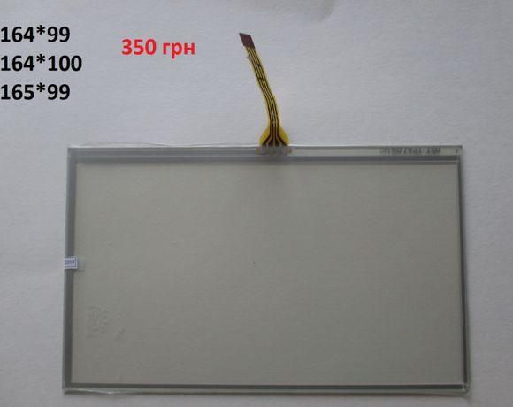 bb0642/fpc-0373 резистив 165*100