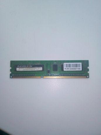 Оперативная память DDR 3, 2G