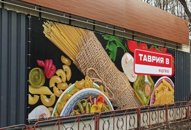 Печать баннеров в Одессе недорого