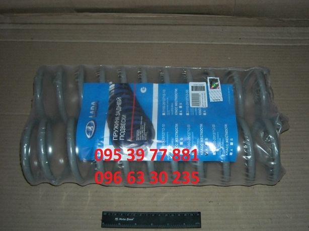 Пружины Усиленные на ваз 2109 ваз 2110 Ваз 2115 ваз 2170 ваз 1118