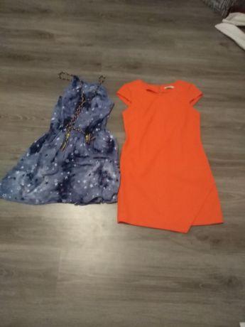 Sukienki dla dziewczyny