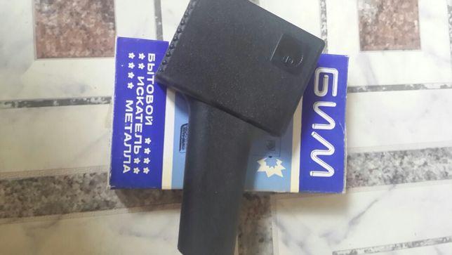 Металлоискатель бытовой БИМ