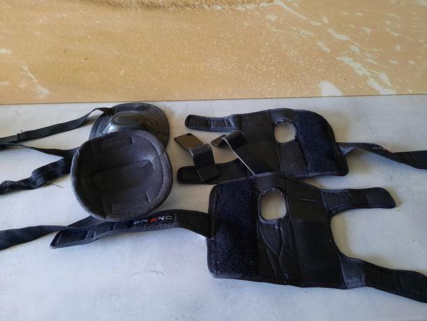 Ochraniacze na łokcie i nadgarstki
