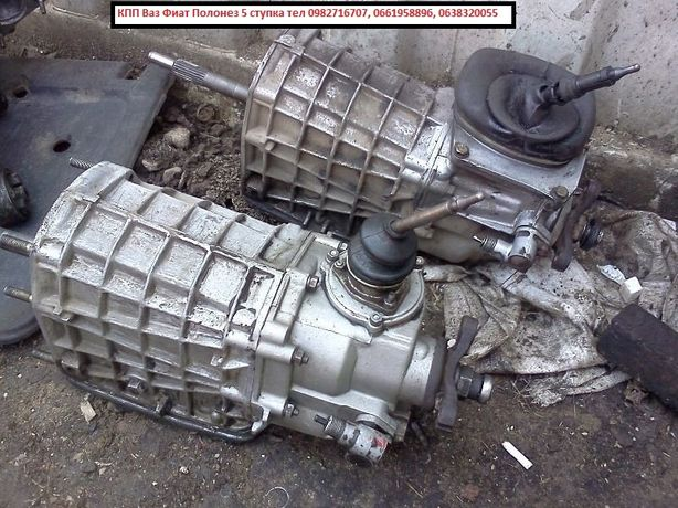 Ваз Фиат КПП 5 ступ коробка передач полонез ГБЦ 2101-1118 Нива Москвич