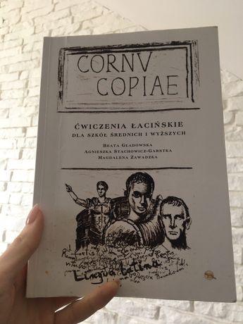 Cornv Copiae