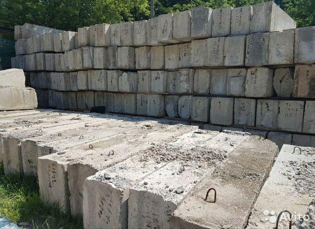 Блоки фундаментные ФБС-50, ФБС-60 в отличном состоянии