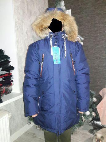 Дитяча Зимова Куртка Підросткова