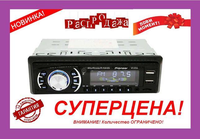 Автомагнитола Пионер BT2050 (ISO - MP3+FM+2xUSB+SD+AUX + BLUETOOTH)